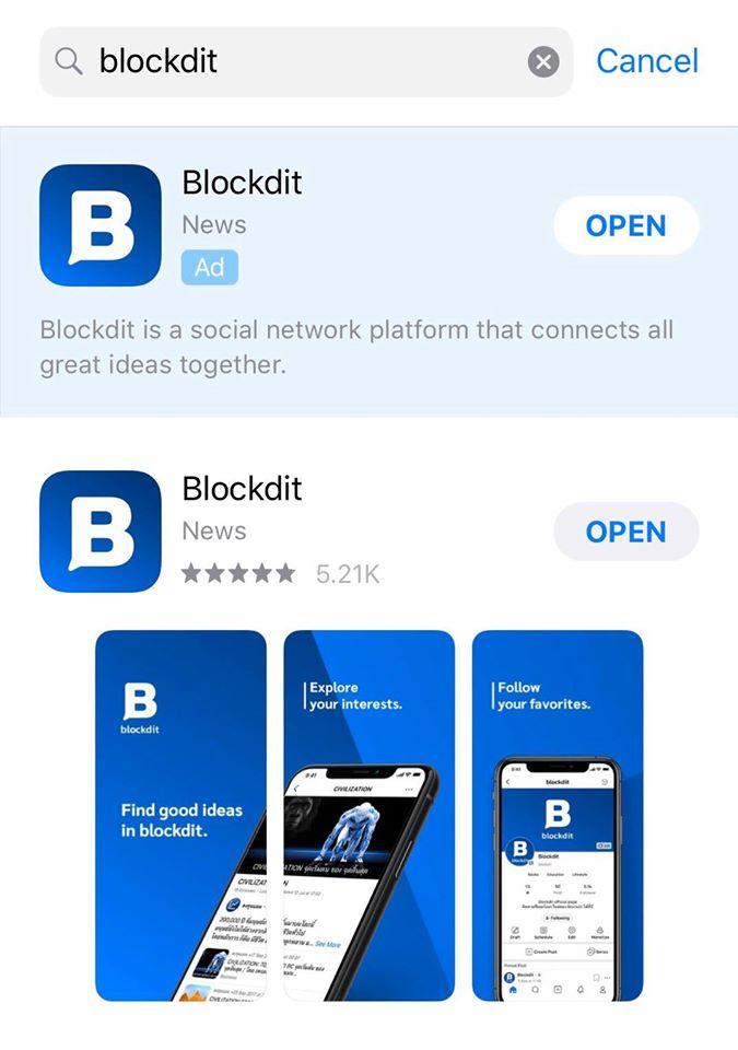อยากอ่านแต่ขี้เกียจ Blockdit ช่วยได้