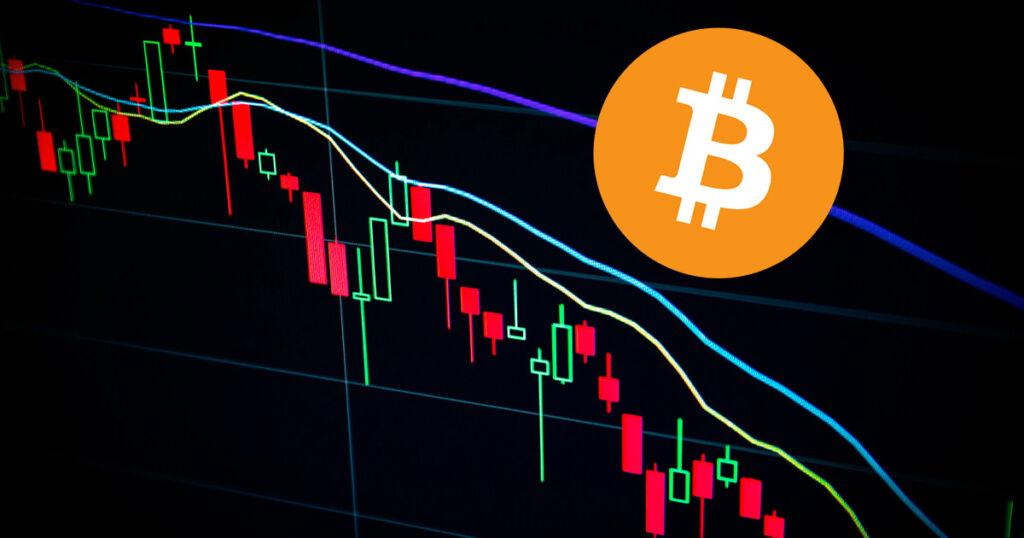 ทำไมราคาของ Bitcoin ถึงลดลง